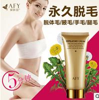 BODY HAIR REMOVAL CREAM Potent leg armpit armpit hair removal cream permanent body hair removal Miss Mao Mao hand dedicated MM06