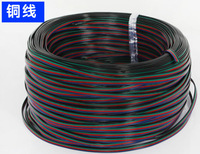 20m/lot, 4pin wire for RGB color led strip, 22AWG RGB 4 colors wire, 4pin PVC Tinned copper extension wire