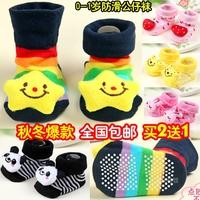 Hot Sale 1 Pair Cute New Baby Girl Boy Cotton Cartoon Anti-slip Soft Shoe Socks 0-6 Month