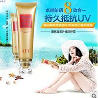 High Quality whitening sunscreen PA++ Care aloe oil lemon Moisturizing Magic Cream ultraviolet radiation protection cream MM06