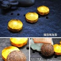 Yunnan Pu'er tea super palace Kim Da cooked tea mini Tuo Specials pound grant from the Special