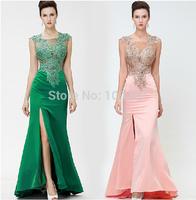 2014 new high-end banquet evening dress long section Slim fishtail dress trailing