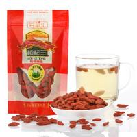 50g/bag green food tea Premium natural organic health care products top glass herbal gouji tea