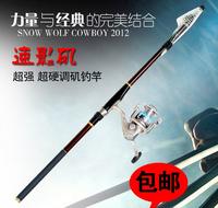 3.6m/4.5m/5.4m Black Fishing Rod Carbon Portable Fishing Pole Fishing Rods Fly Telescopic Fishing Rod Free Shipping