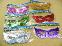 Masquerade birthday paper mask supplies