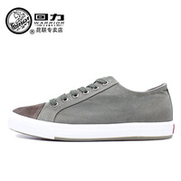 Cheap WARRIOR Canvas shoes flat  breathable sport sneakers shoes fashion men casual shoes running sneakers