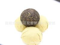 Cheap Kunming Pu'er tea dry warehouse Ye Baoqing No. 250 Kejin Si Tuo Tuo tea cooked Pu'er tea