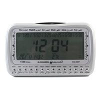 1500 Cities Muslim Azan Clock Pray Clock Reminder with Automatic Fajr Alarm Hijri Calendar /HA-3007