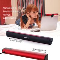 New USB Laptop Portable/Computer/PC speaker Audio SOUNDBAR Sound bar speakers usb speaker free shipping Russia  Brazil hot