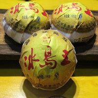 100g pu'er free shipping 2011 yr yunan organic health premium raw puer tea chinese black mini tuo cha puerh sot sale! pu er erh