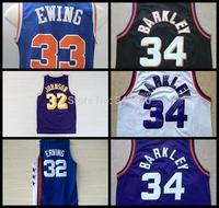 Free Shipping Larry Bird Jersey Cheap Basketball Throwback Jersey Retro Shirt Charles Barkley Magic Johnson Julius Erving Jersey