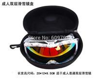 Marsnow Fashion High Quality Zipper Cases Eyewear Bags For Sunglasses Ski Goggles Skiing Glasses Snowboard Mirror Waterproof Box
