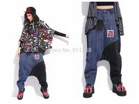 Hot Selling Mix-jeans Women Autumn Winter Baggy Harem Hippie Pants Big-crotch Fashion Casual Street Dance Pants Size M,L FS3050