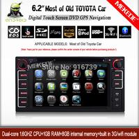 2 din Android 4.4.2 for Toyota universal for Hilux VIOS Camry Corolla Prado RAV4 Prado Car DVD Player GPS 3G/WIFI BT Radio