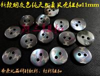 Imitation horn buttons brand  letter B  shirt   luxury small  button 28mm  Good Quality ! Wholesale 20pcs/lot  2 colors mix