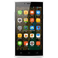 ThL T6S MTK6582 Android 4.4 Smartphone 5.0 Inch JDI IPS 1GB 8GB GPS