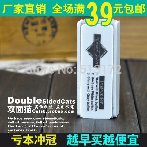 Nail supplies phototherapy machine tool kit wholesale nail polish strips care more transparent sides polishing block(China (Mainland))
