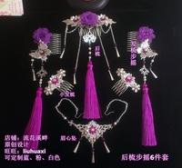 inged hair ornaments suit hairpin comb bone costume Hanfu accessories cos studio headdress step shake purple blue powder