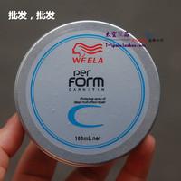 Pomade moisturizing shaping fluffy curly Styling Spray  hair style hair wax spray hair clay glue 100g