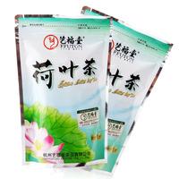 Top grade New 2014 Genuine lotus leaf tea Herbal tea Lose weight Health care free shipping