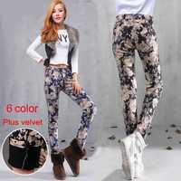 2014 Winter women floral print warm jeans plus velvet thicken stretch jeans skinny denim pencil pants flower free shipping!