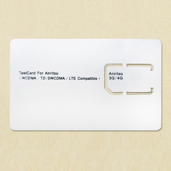 WCDMA TD-SWCDMA LTE 3G 4G Card Mobile Phone Test Card