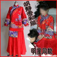 oidery brocade Xiu he served the same paragraph wedding bride star long cheongsam show kimono toast clothing / rhyme Xin