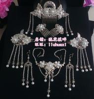 ostume headgear classical hairpin step shake hairpin cheongsam hair ornaments suit Xiu he wear white forehead decoration