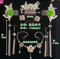 ical Bob Hanfu accessories cos Qipao comb hair ornaments suit costume headgear Bu Yao falling fruit green white eyebrows