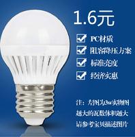 100pcs/lot LED lamp Free shipping 3W 5W 7W 9W 12W 15W 20W 24W 36W E14 E27 LED bulbs for home light 220V 230V 240V warm white