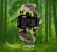 SKMEI 0817B Men Sports Watches Digital Backlight LED Wrist Watch Rubber Band & Alarm & Calendar & Men's Watch (Army Green)