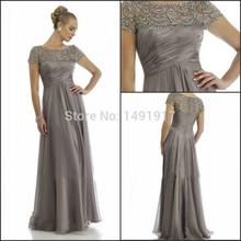 2015 moderne a-ligne mère de la mariée robes avec manches courtes nouveau Design élégant M1002 voir à travers perles main de mode(China (Mainland))
