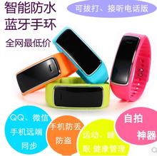 Smart bracelet hand ring bluetooth watch bracelet electronic watch depth waterproof bracelet