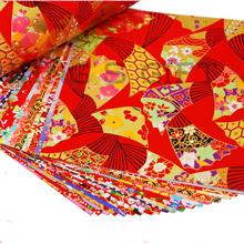 Смешанной формы 14 см японский бумагу для оригами / DIY бумаги ручной работы. в сложенном виде бумага ручной работы бесплатная доставка