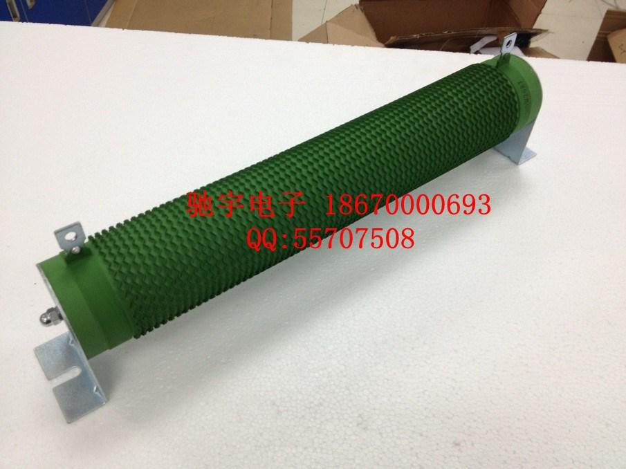 RXG20 ripple winding braking resistor 2KW 2000W 26R 26 European power can be customized(China (Mainland))
