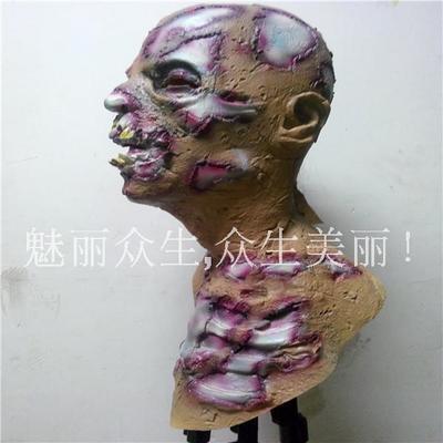 Zombie Mask Skull Full Head & Chest Latex Mask (China (Mainland))