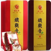 Premium fragrance tieguanyin flavor tieguanyin tea set 500g