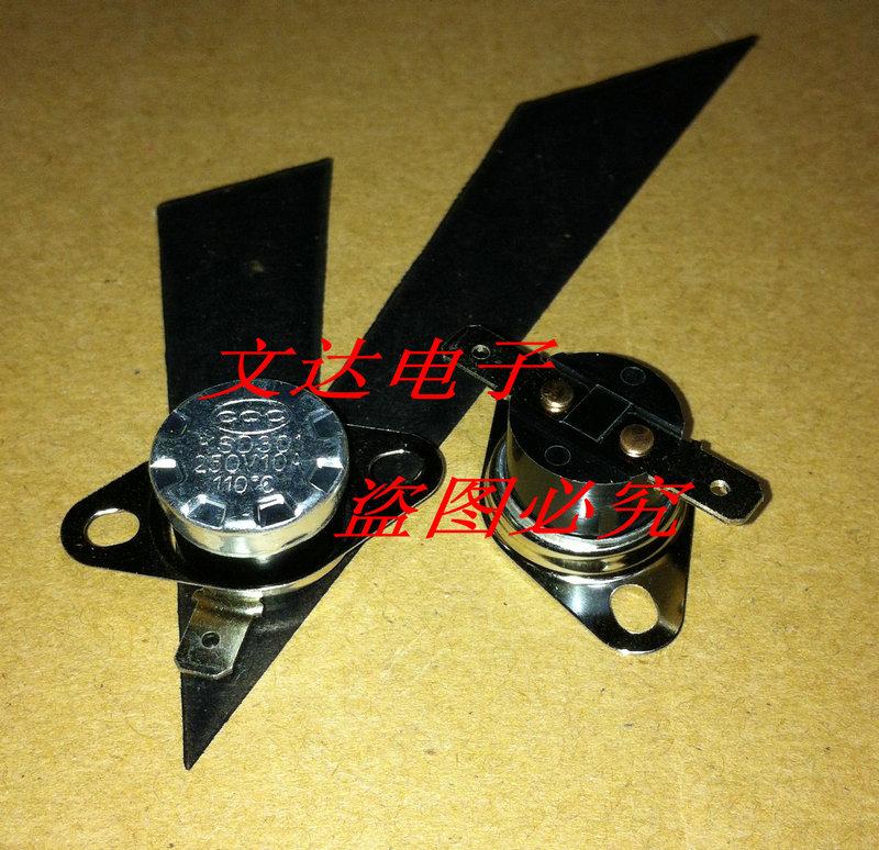 entrega gratuita. ksd301 termostato/proteção térmica ksd termostato interruptor 110 graus 250v/10a slipknot nc(China (Mainland))