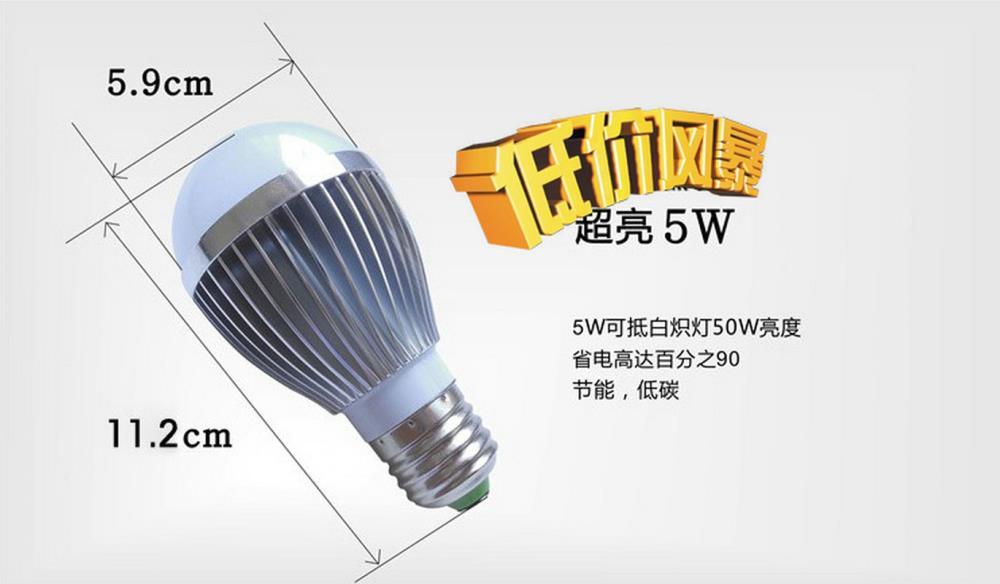 Free Delivery. Super-power LED bulb LED bulb LED energy saving lamp power 5W E27 Led light(China (Mainland))