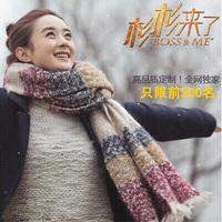 2014 ultra long autumn scarf yarn cape dual thickening muffler scarf winter women's