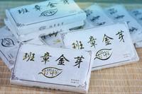 Free shipping!!!!!!Pu'er Yunnan court / Ban chapter gold bud / bud 50g gold brick Pu'er Pu'er ban chang nike air max