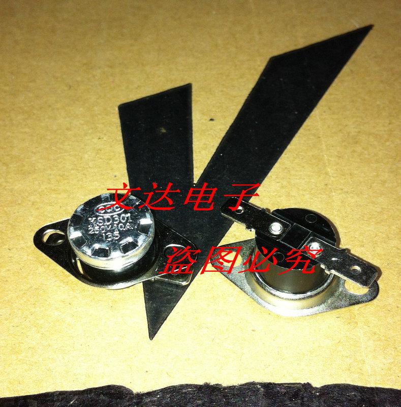 entrega gratuita. ksd301 termostato/proteção térmica ksd termostato interruptor 135 graus 250v/10a slipknot nc(China (Mainland))