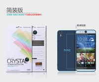 10PCS 100% Nillkin LCD CRYSTAL Anti - fingerprint Screen protector film for HTC Desire Eye ,Free shipping