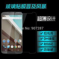 Premium Tempered Glass Proof membrane Guard For Motorola Moto Nexus 6 X Google XT1103 XT1100 Explosion screen protector