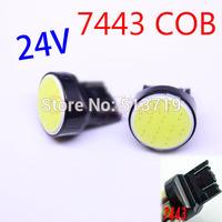 1X  24V T20 W21W  7443 led auto led  cob Car stop Backup Reverse light Rear Front signal Led Xenon White Red blue yellow DC
