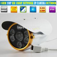 Best Price! ONVIF 1080P IP Camera Outdoor IR Night Vision Network 2.0MP CCTV HD Camera P2P Security & Protection POE ip camera