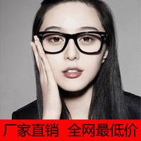 2014 hot Fashion Cool Unisex Clear Lens Wayfarer Nerd Geek Glasses Eyewear For Men Women hair accessories free shipping