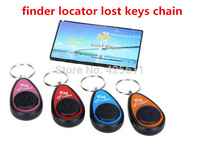 1 Transmitter + 4 Receivers Alarm Electronic Key Finder Locator Find Lost Keys Chain Keychain Whistle Sound Control Freeshipping