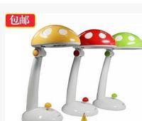 The new quality goods The desk lamp that shield an eye mushroom lamp Small night light reading children's learning light