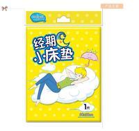4pcs/lot 60*60cm Menstrual period small mattress anti leakage Disposable mattress health cushion pads partner